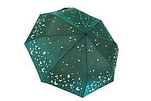Стильний складаний зонт жіночий напівавтомат зелений Арт.606-2 Flagman (Китай)