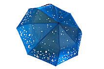 Полегшений зонт жіночий поліестер синій Арт.606-4 Flagman (Китай)