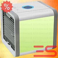 Скидка! Мобильный кондиционер ARCTIC Air домашний настольный охладитель воздуха с подсветкой кондеционер ES
