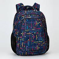 Рюкзак шкільний для підлітка дівчинки з ортопедичною спинкою Dolly 529 39 * 30 * 21 см, фото 1