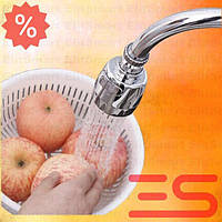Скидка! Аэратор распылитель на кран экономитель воды на кухонный смеситель поворотный ES Hot!
