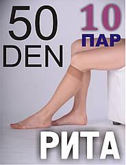 Гольфы женские капроновые бежевые РИТА, гладкие ГЗ-1318