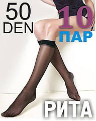 Гольфы женские капроновые чёрные РИТА, гладкие ГЗ-1319
