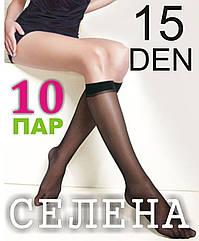Гольфы женские капроновые чёрные СЕЛЕНА , гладкие ГЗ-1320