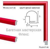 Рамки красные для дипломов, фото, вышики