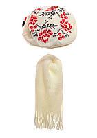 """Вязанный весенний комплект - берет """"Калина"""" и шарфик на девочку."""