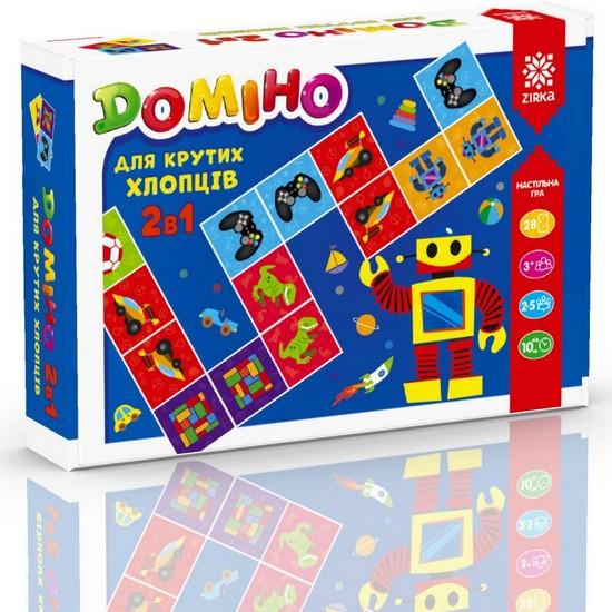 Гра настільна Доміно 2в1 для крутих хлопців Укр Зірка