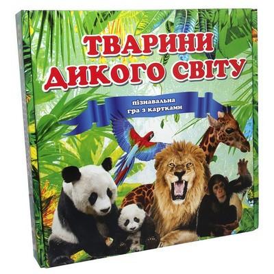 Гра настільна Тварини дикого світу, в коробці Укр Strateg