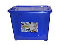 Контейнер Easy Box 20 л   синий