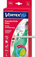 Рукавички нітрилові Vortex L (з запахом лайму)
