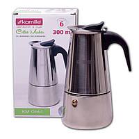 Гейзерна кавоварка Kamille 300мл з нержавіючої сталі KM-0661