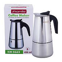 Гейзерна кавоварка Kamille 450мл з нержавіючої сталі KM-0662
