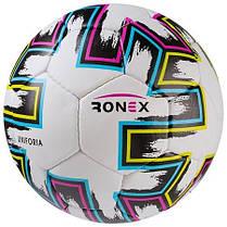 М'яч футбольний Ronex UNIFORIA RXG-F8Р