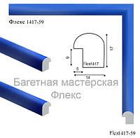Рамки синего цвета для дипломов, фото, вышики