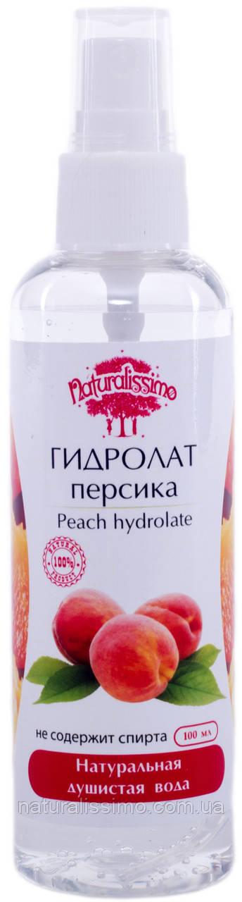 Гидролат персика, 100 мл