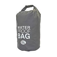 Гермомішок водонепроникний ZELART Waterproof Bag Об'єм 15л PVC Сірий(TY-6878-15)