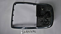 Консоль Carnival