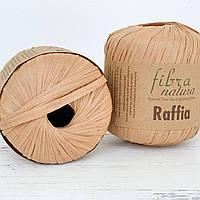 Пряжа Fibra Natura (Фибра Натура) № 116-14 бежевый (Рафия натуральная для вязания шляп, сумок)