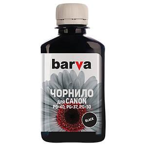 Чернила BARVA CANON PG-40 BLACK 180 г (C40-080)