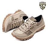 Кросівки тактичні 20-01 камуфляж, фото 3