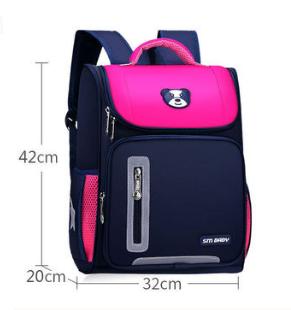 Рюкзак шкільний рожевий SM Baby