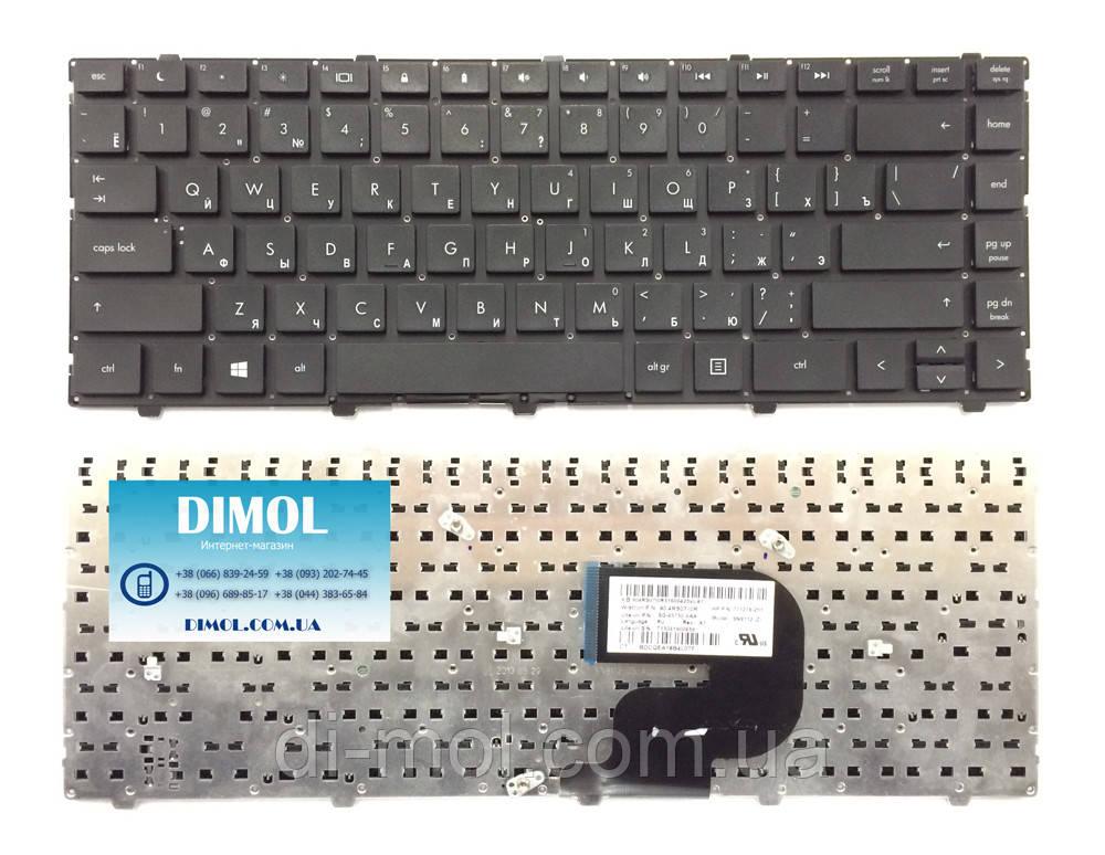 Оригинальная клавиатура для ноутбука HP ProBook 4340s, 4341s, 4441s rus, black