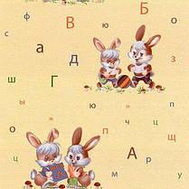 Обои для стен шпалери в дитячу жовті зайчата желтые бумажные 0,53*10м,ограниченное количество, фото 3