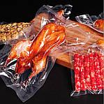 Пакети для вакууматора і ручного зварювача гладка плівка Adna вакуумні пакети в 20 см на 25 см (20 шт), фото 4