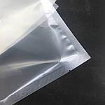 Пакети для вакууматора і ручного зварювача гладка плівка Adna вакуумні пакети в 20 см на 25 см (20 шт), фото 7