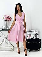 Повседневное яркое летнее платье с юбкой клеш, с небольшим разрезом и красивым декольте, фото 5