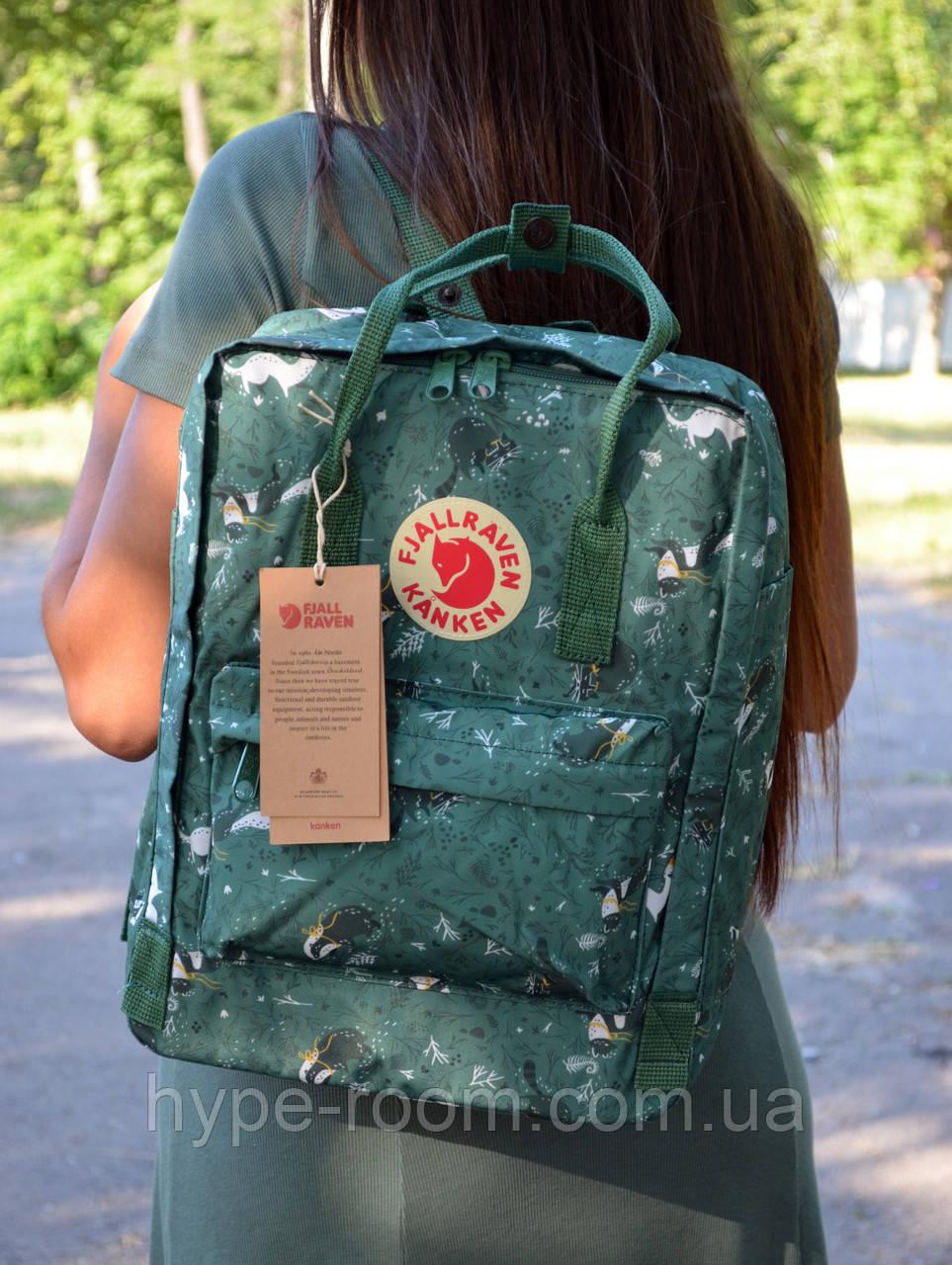 Fjallraven Kanken Classic Міської зелений Рюкзак на 16 літрів