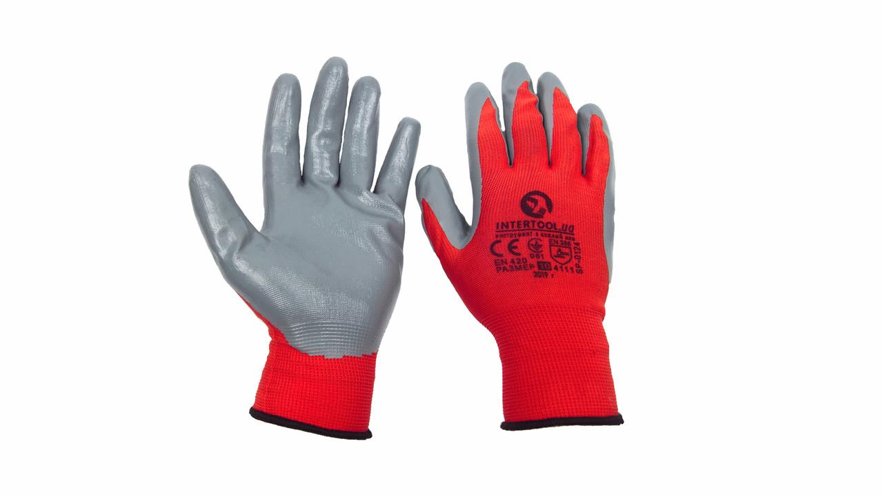 Перчатки рабочие с нитриловым покрытием, размер 10 Intertool