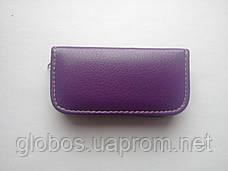 Маникюрный дорожный набор GLOBOS 991-7G violet, фото 3