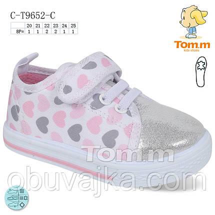 Детские моднявые кеды 2021 от фирмы Tom m (рр 20-25), фото 2