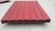 Профнастил для забору колір: Вишня ПС-20, 0,4-0,45 мм; висота 1,75 метра ширина 1,16 м, фото 2