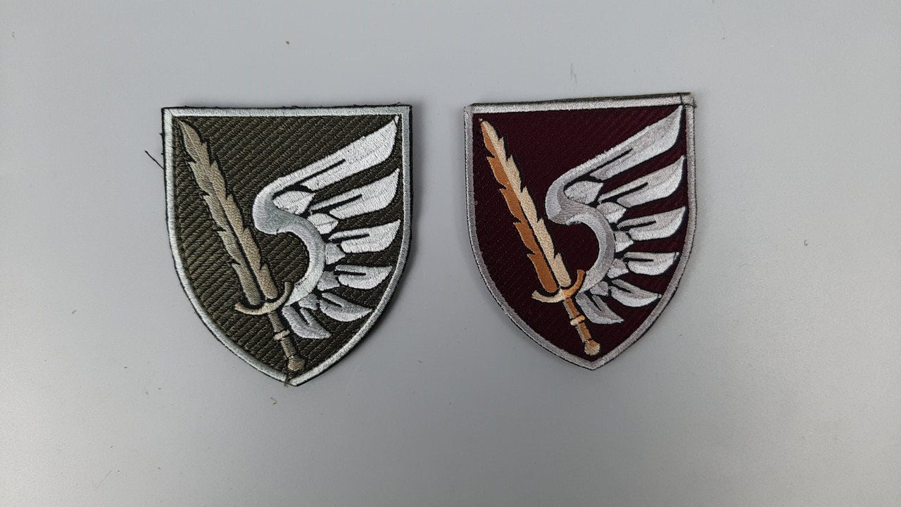 Шеврон 79 окрема десантно-штурмова бригада