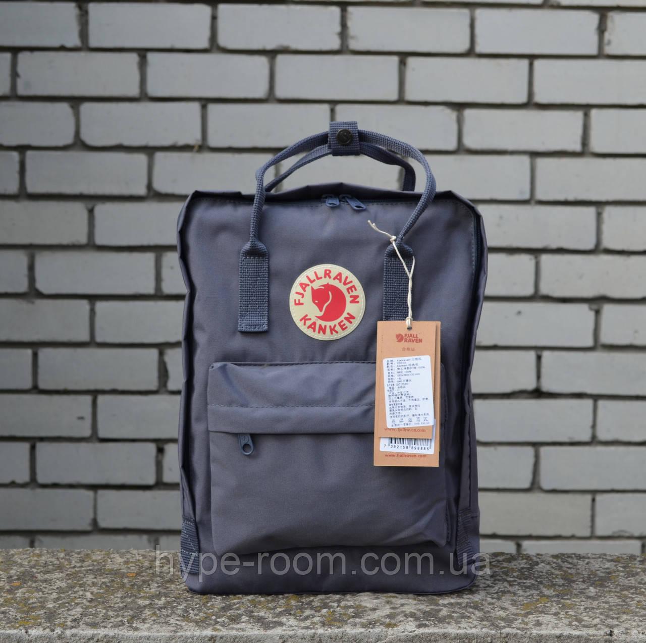 Fjallraven Kanken Classic Городской серый Рюкзак на 16 литров