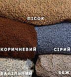 Чохол на диван і два крісла з щільної жаккардової тканини Дивандек універсальний без спідниці Колір Бордовий, фото 5