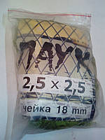 Полотно из капроновой нити для подъёмника рыбацкого 2,5х2,5