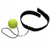 Теннисный мяч на резинке боксерский Fight Ball (пневмотренажер)с повязкой на голову (1шт)