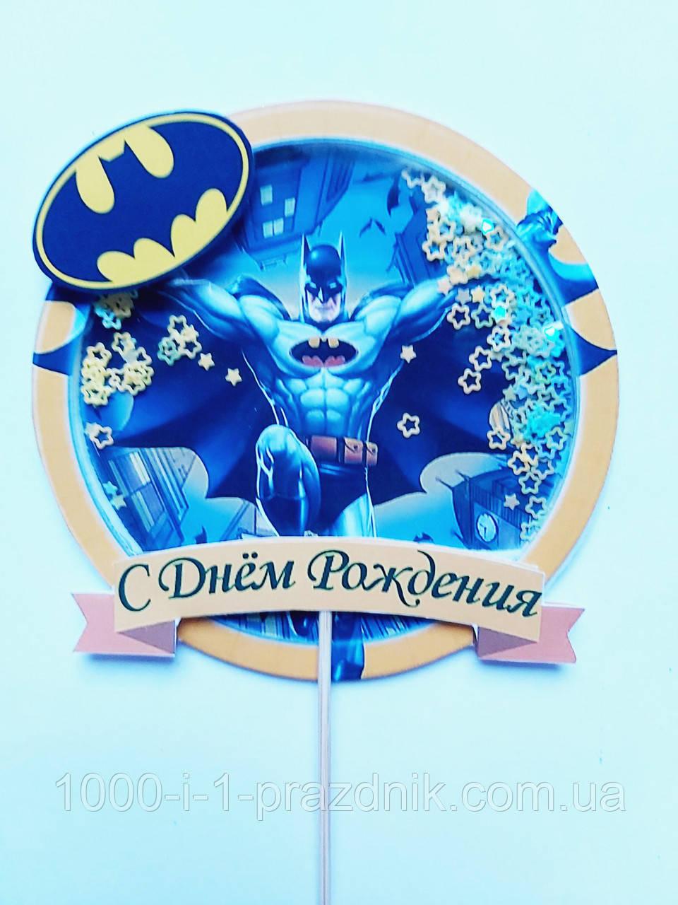 """3D Топпер """"Бэтмен"""""""