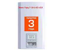 Стабілізатор напруги 63А 14кВа Елекс Герц У 16-1-63 v3.0