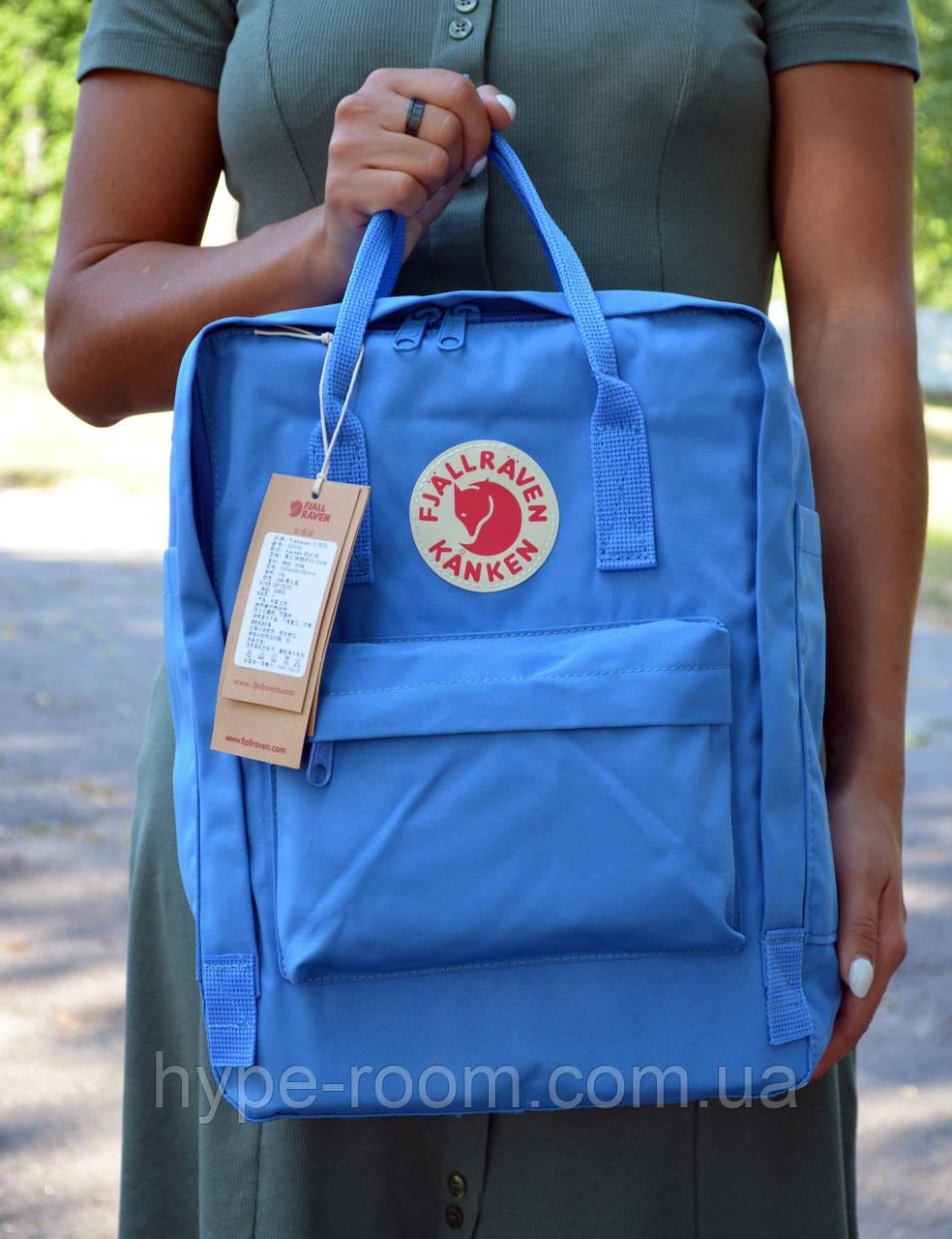 Fjallraven Kanken Classic синій Міський Рюкзак на 16 літрів