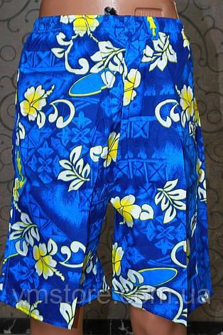 Мужские летние шорты, фото 2