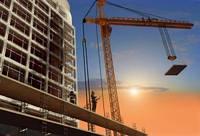 Строительные лицензии Житомир