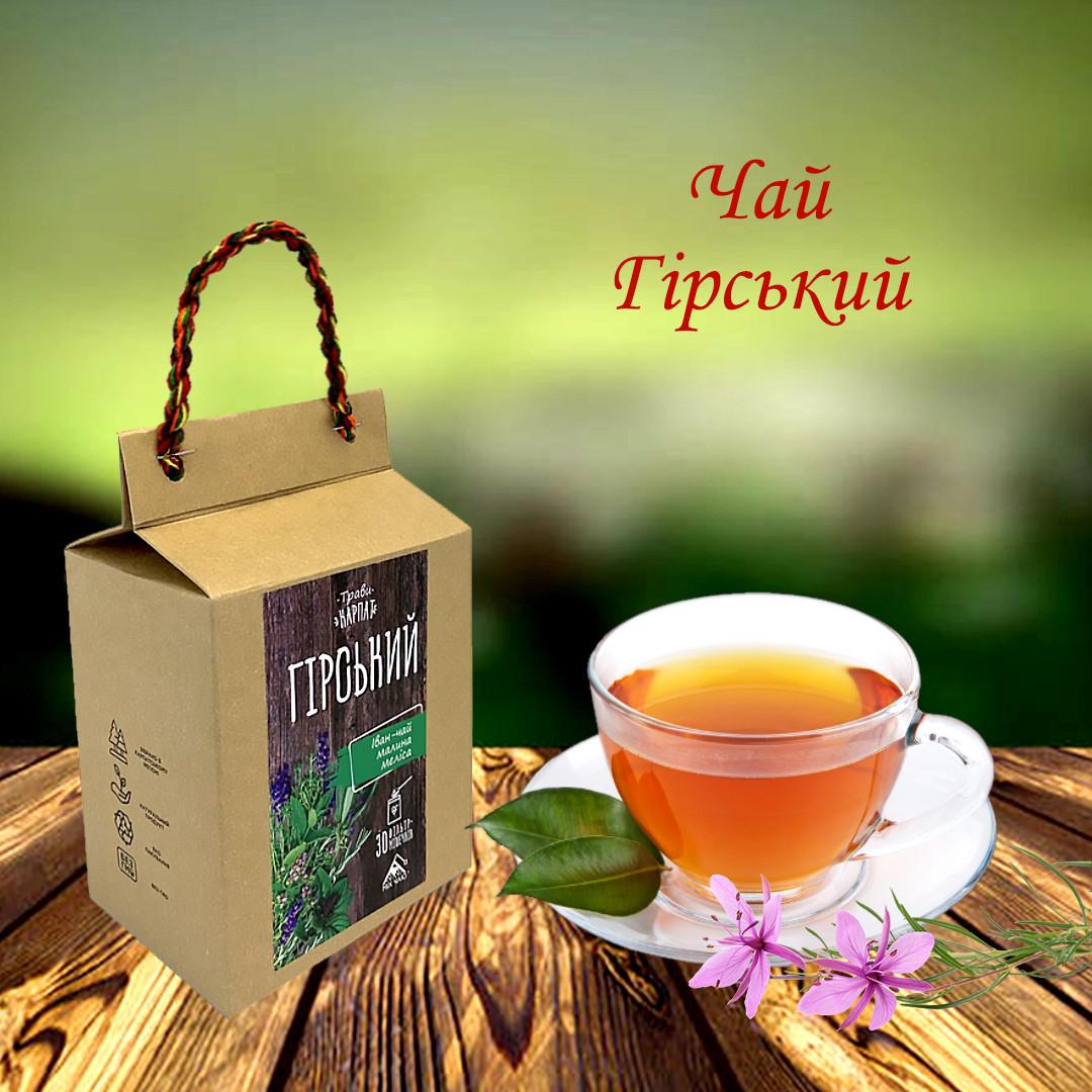 Чай Гірський, карпатський збір чай травяний