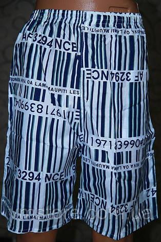 Летние мужские легкие шорты, фото 2