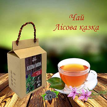 Чай Лісова казка, карпатський збір чай травяний