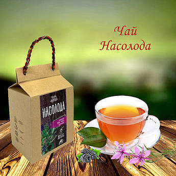 Чай Насолода, карпатський збір чай травяний