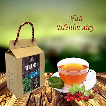 Чай Шепіт лісу, карпатський збір чай травяний
